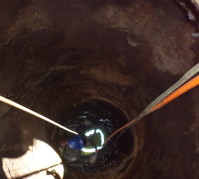 Manhole Repair - Subterrain Technologies, Inc